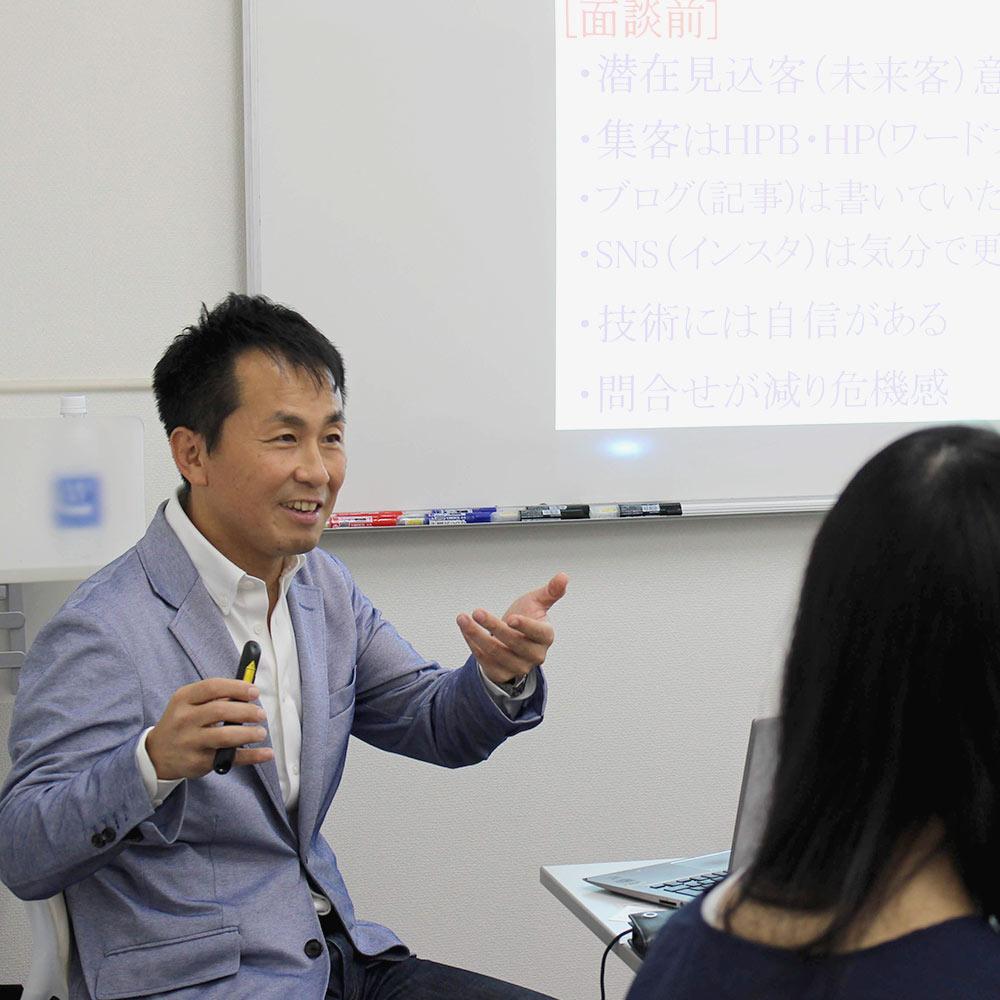 事業家から真の経営と実務を学ぶことができる